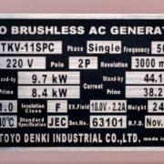 Дизель генератор TOYO TKV-11SPC00003