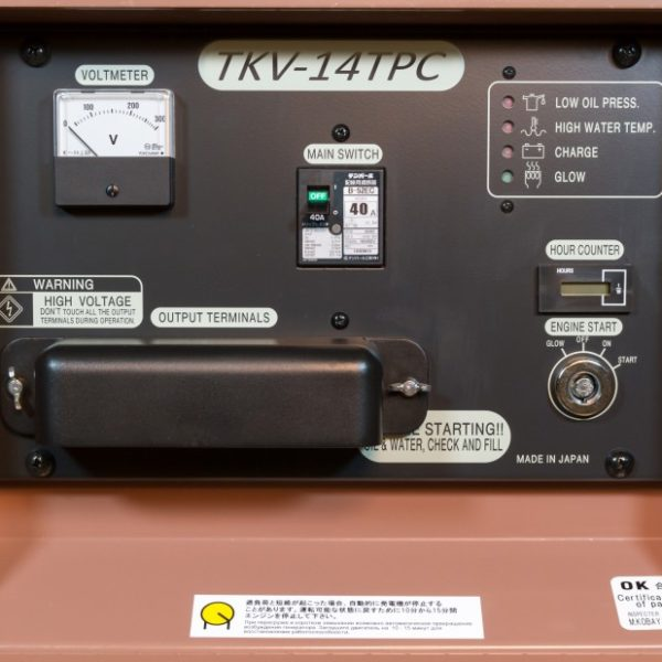 Дизель генератор TOYO TKV-14TPC00001