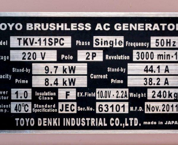 Дизель генератор TOYO TKV-14TPC00002