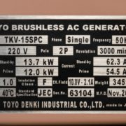 Дизель генератор TOYO TKV-15SPC02