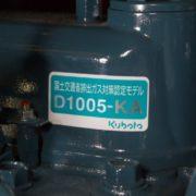 Дизель генератор TOYO TKV-15SPC10