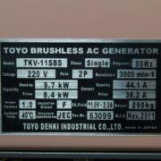 Дизельный генератор TOYO TKV-11SBS02
