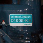 Дизельный генератор TOYO TKV-15SBS 07