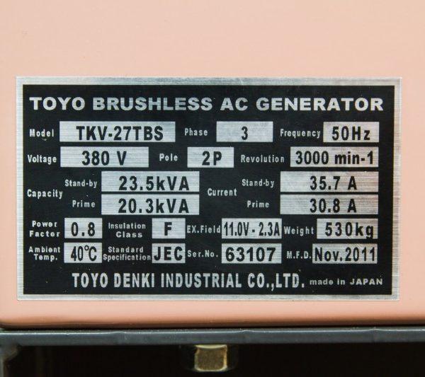 Дизельный генератор TOYO TKV-27TBS02