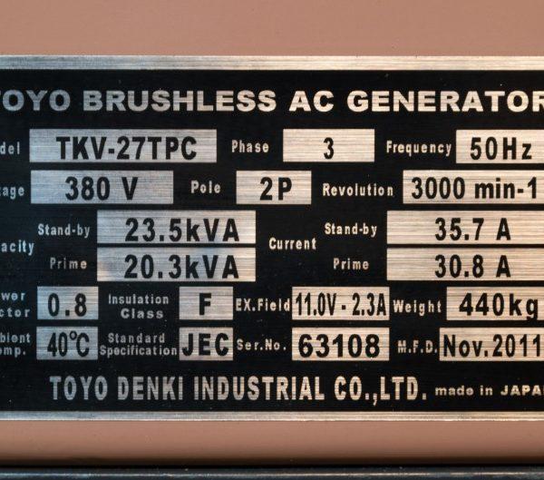 Дизельный генератор TOYO TKV-27TPC02