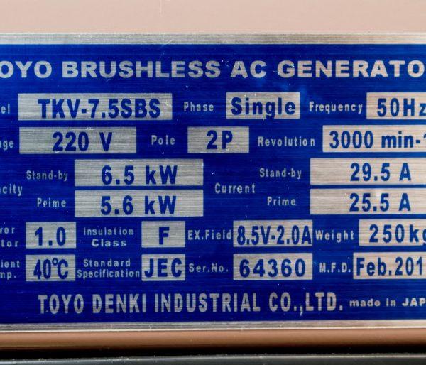 Дизельный генератор TOYO TKV-7-5SBS02