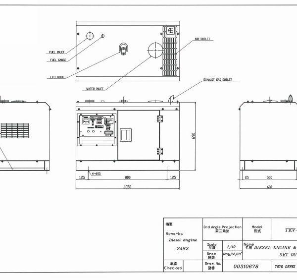 Дизельный генератор TOYO TKV-7-5SBS03