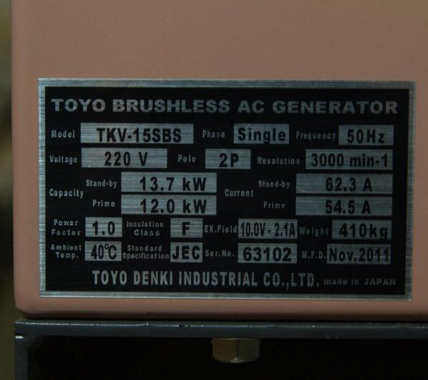 Дизельный генератор TOYO TKV-TKV-20TBS02