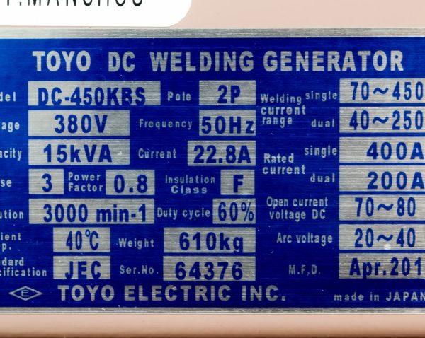 Дизельный генератор TOYO DC-450KBS-22002