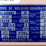 Дизельный генератор TOYO DC-450KBS-38002