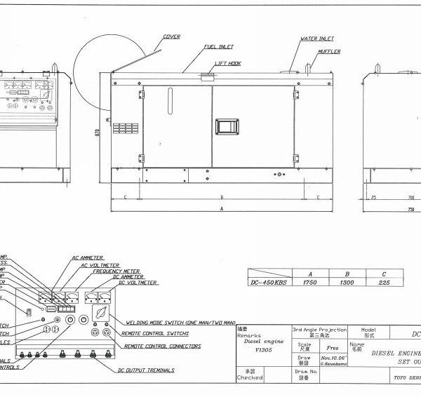 Дизельный генератор TOYO DC-450KBS-38003