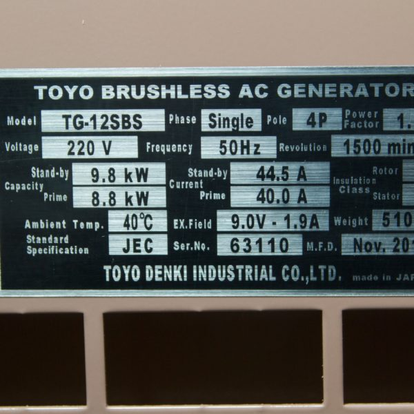 Дизельный генератор TOYO TG-12SBS02