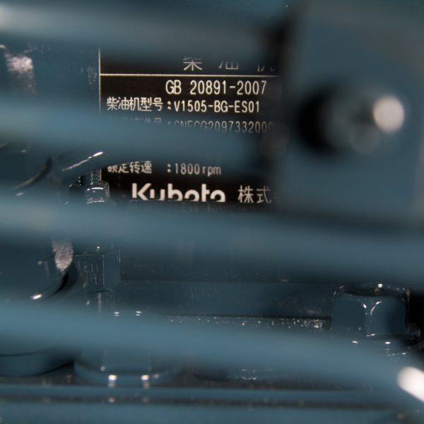 Дизельный генератор TOYO TG-12SBS16