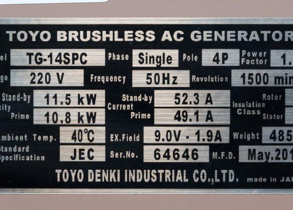 Дизельный генератор TOYO TG-12SPC03