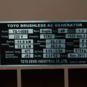 Дизельный генератор TOYO TG-19TBS02
