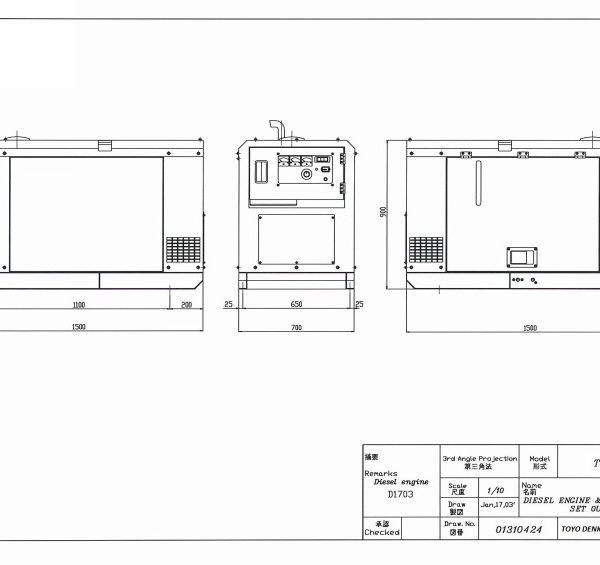 Дизельный генератор TOYO TG-19TBS03