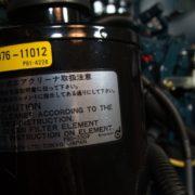 Дизельный генератор TOYO TG-19TBS20