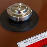 Дизельный генератор TOYO TG-19TPC06