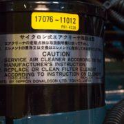 Дизельный генератор TOYO TG-19TPC13