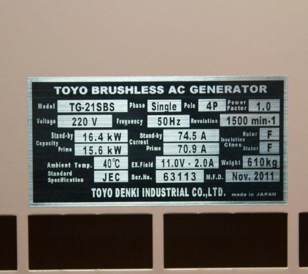 Дизельный генератор TOYO TG-21SBS02