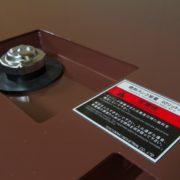 Дизельный генератор TOYO TG-21SBS05