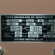 Дизельный генератор TOYO TG-21SPC03