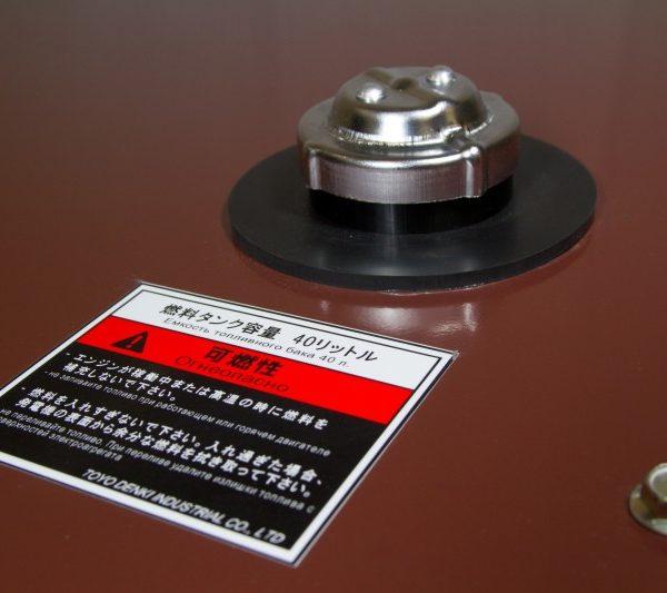 Дизельный генератор TOYO TG-21SPC09