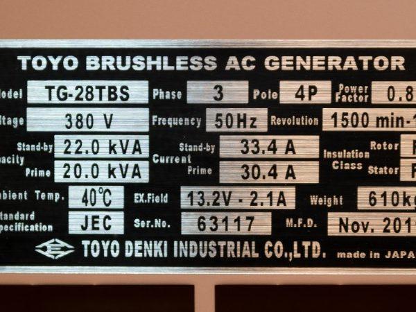 Дизельный генератор TOYO TG-28TBS02