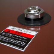 Дизельный генератор TOYO TG-28TPC04