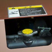 Дизельный генератор TOYO TG-28TPC07