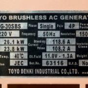 Дизельный генератор TOYO TG-30SBS02