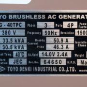Дизельный генератор TOYO TG-30SPC03