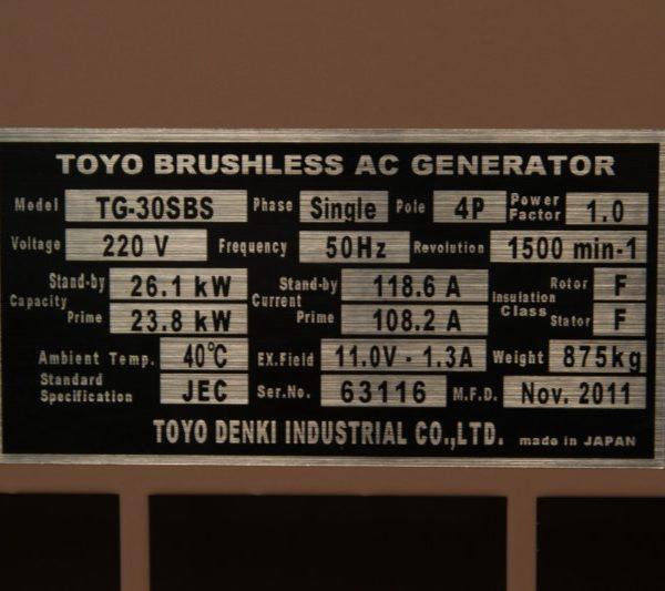 Дизельный генератор TOYO TG-40TBS02