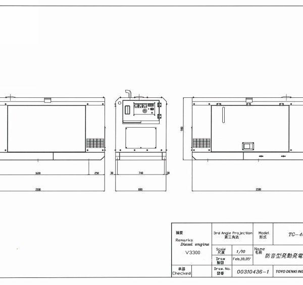 Дизельный генератор TOYO TG-40TBS03