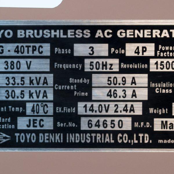 Дизельный генератор TOYO TG-40TPC02