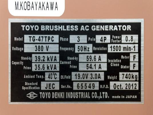 Дизельный генератор TOYO TG-47TPC03