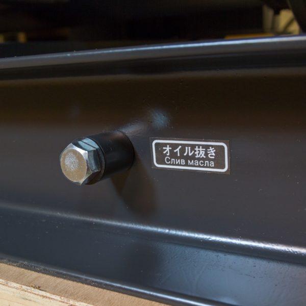 Дизельный генератор TOYO TG-47TPC17