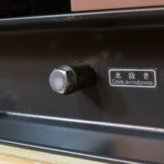 Дизельный генератор TOYO TG-47TPC18